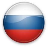 rosyjski B1